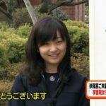 【韓国の反応】日本の佳子さま、愛子さまを見てみよう