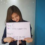 【韓国の反応】K-popグループTWICEの日本人メンバーサナ、日本語を忘れる