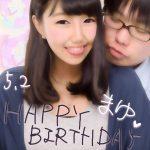 【欅坂46原田まゆ】日本のアイドルが中学校教師と取ったエロプリクラが流出www【韓国の反応】