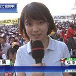 【韓国の反応】日本のアナウンサー弘中綾香が超可愛い