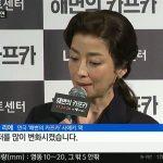 【韓国の反応】宮沢りえの歴史を振り返ってみよう