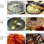 【韓国の反応】日韓料理対決