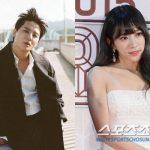 【韓国の反応】JYJジュンスがEXIDハニとの熱愛に対するアンチコメントを訴訟するらしいwww