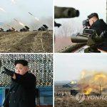 【韓国の反応】北朝鮮が日本製レーダー使ってるwwwww