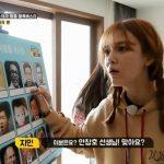 【韓国の反応】AOAのソルヒョン・ジミンが歴史上の人物に無知すぎて炎上