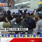 【TWICEツウィ】台湾で国民的スター扱い←韓国の反応「韓国のおかげ」
