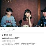 【BIGBANG G-Dragon】小松菜奈と熱愛画像がインスタ非公開アカウントから流出【画像あり】