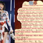 【2NE1ボム】解散発表後ファンへの手紙を書く→韓国の反応「解散の原因はボム本人じゃ…」