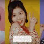 【TWICE】新曲「Knock Knock」のMV公開→韓国の反応「曲良くないけどどうせ1位でしょ」