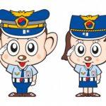 BIGBANG T.O.Pのせいで義務警察廃止に→韓国の反応「YGすごいね芸能兵士と警察広報団を廃止させて」