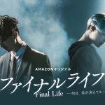 【SHINeeテミン】日本のドラマ出演→韓国の反応「日本語大丈夫…?」