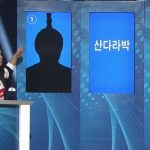【k-pop小ネタ】韓国人89.4%が間違える問題