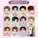 【Wanna One】 広告画像まとめ→韓国の反応「男性アイドルの広告の仕事全部取ってない?」