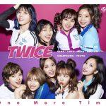 【TWICE】日本の新シングルジャケットがダサい→韓国の反応「アンチが作った?」