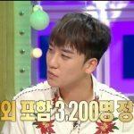 【BIGBANG VI】人脈がすごすぎる件→韓国の反応「もう政治家になれば?」