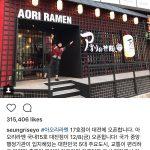 BIGBANGスンリのインスタからわかる「アオリの神隠し」店舗展開がすごいw