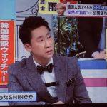 【SHINeeジョンヒョン自殺】「バイキング」で推測された自殺理由がひどいと話題に