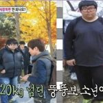【SUPERJUNIOR】男性ファン「SJのおかげで50㎏以上痩せた」→韓国の反応「本物の愛を感じる」