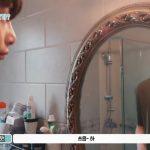 【Monsta X】宿舎の映像にヤバいローションが映り込む→韓国の反応「日本語だからわからなかったのかも」