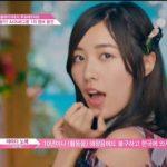 【松井珠理奈】PRODUCE48でのB評価に疑問の声→韓国の反応「AKBメンバーに尊敬されているらしいけど実力が…」