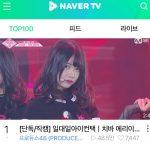 【PRODUCE48】千葉恵里(えりい)が実力不足すぎと嘲笑される→韓国の反応「日本のアイドル文化ヤバい」