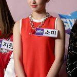 【チョン・ソミ】YG傘下のヒップホップレーベルへ移籍?→韓国の反応「ソミにはYGの方が似合いそう」