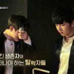 【YG宝石箱】仲いいメンバーとペアを組ませ1人は絶対脱落という企画を行う→韓国の反応「アイドルは関係性と親密性が金になるのに…」