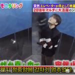 【ジェジュン】モニタリングのエレベーター閉じ込めはヤラセでは?と話題に→韓国の反応「ジェジュンは気づいたら面白くリアクションするはず」