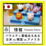 日本人が作ったK-popあるある動画がおもしろ可愛いと話題に→韓国の反応「天才wwww」