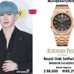 MonstaXを脱退したウォノ、過去に着けていた高級時計の金額合計が1000万円だと話題に→韓国の反応「2個売れば借金返せたのに」