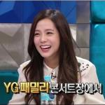 【BLACKPINKジス】過去SMにスカウトされていた→韓国の反応「SMでも人気出る顔」