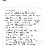 EXOチェン結婚発表→韓国の反応「忙しいと言いながら全部やってたんだね」