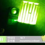 K-popアイドル58組のペンライト明るさランキング→韓国の反応「SHINeeが1位だと思ってた」