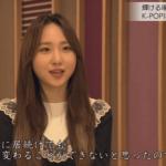 【Rocket Punch高橋朱里】「努力できる、楽しめる場所が韓国」と語る→韓国の反応「AKBでも人気あったのに新人から再始動すごい!」