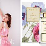 【Twice】メンバーが使っている香水まとめ→韓国の反応「みんなイメージに合う物を使ってる」