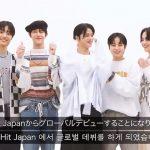 「I-LAND」出演のケイ、タキなど5人のデビュー決定→韓国の反応「ケイはパン・シヒョクのお気に入りだったから…」