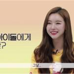 女性K-popアイドルが生理について語った動画が話題に→韓国の反応「一般人でも大変なのに…」