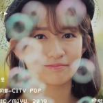 竹内美宥、所属事務所ミスティックストーリーを退所→韓国の反応「ミスティックはいつもこうTT」