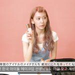 宮脇咲良、メイク動画で韓国コスメを多用していると話題に
