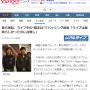 【東方神起】ユノの猿真似にネトウヨ大激怒→韓国の反応「ユノは他人を嘲弄や卑下する品性ではない」