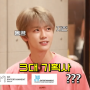 【NCTジェミン】ジェミンの考える3大事務所に納得の声→韓国の反応「正しい」
