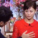 【韓国の反応】とんねるず石橋のセクハラに驚くヒュージャックマン