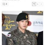 【JYJジェジュン太極旗を逆に】外出した軍人の大惨事…【韓国の反応】