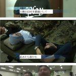 【韓国の反応】日本よこれが韓国の兵役だ!!!