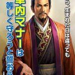 【韓国の反応】ゲーム「三国志」製作会社コーエーと横浜市のコラボがスゴイwww