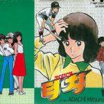 販売1億部を超えた日本の漫画まとめ→韓国の反応「韓国でもこんな漫画が出て欲しい」