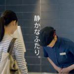 日本のマクドナルドが韓国式のお辞儀をしてネトウヨが発狂www