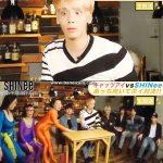 【SHINee】シャイニーのジョンヒョン地震にビビる【韓国の反応】