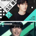 【韓国の反応】アイドルオーディション番組「少年24」の紹介写真と実物の差が詐欺レベルwww