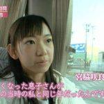 AKB総選挙上位 宮脇咲良の整形がひどいw→韓国の反応「K-pop界一のブスグループと同レベル」